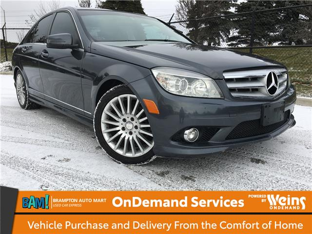 2010 Mercedes-Benz C-Class Base (Stk: 2933BT) in Brampton - Image 1 of 18