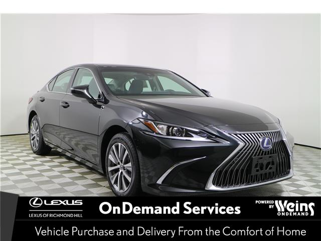 2020 Lexus ES 300h  (Stk: 191364) in Richmond Hill - Image 1 of 27