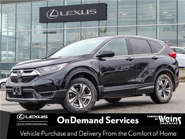 2017 Honda CR-V  (Stk: 12945G) in Richmond Hill - Image 1 of 22