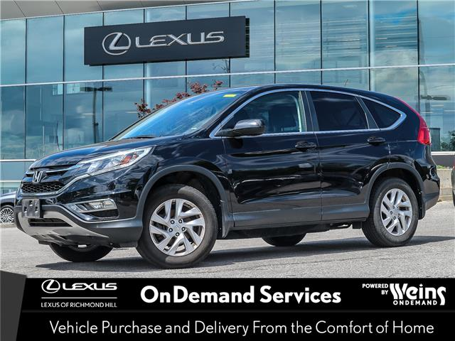 2016 Honda CR-V  (Stk: 13265G) in Richmond Hill - Image 1 of 22