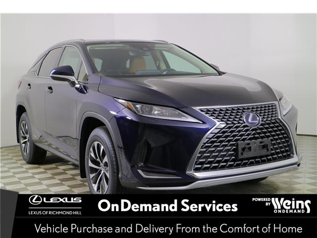 2021 Lexus RX 450h  (Stk: 110203) in Richmond Hill - Image 1 of 25