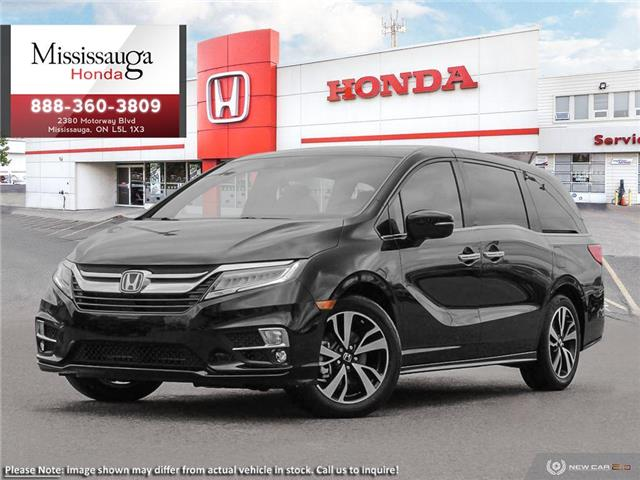 2020 Honda Odyssey Touring (Stk: 327792) in Mississauga - Image 1 of 23