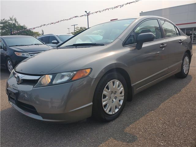 2007 Honda Civic DX-G (Stk: 326415A) in Mississauga - Image 1 of 17