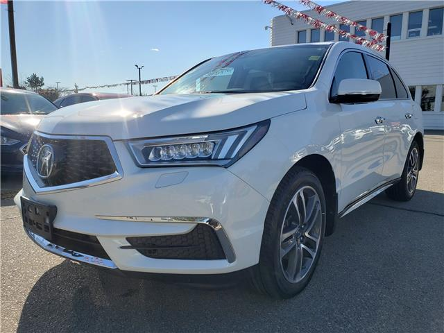 2017 Acura MDX Navigation Package (Stk: HC2760) in Mississauga - Image 1 of 25