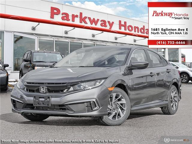 2020 Honda Civic EX (Stk: 26011) in North York - Image 1 of 23