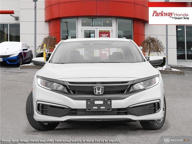 2020 Honda Civic LX (Stk: 26196) in North York - Image 1 of 22