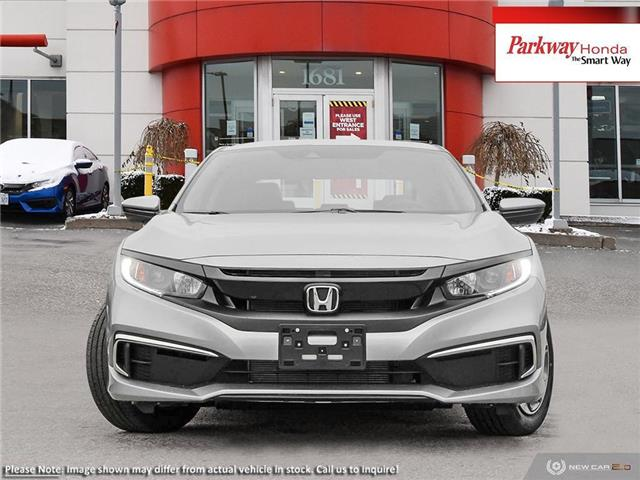 2020 Honda Civic LX (Stk: 26243) in North York - Image 1 of 22