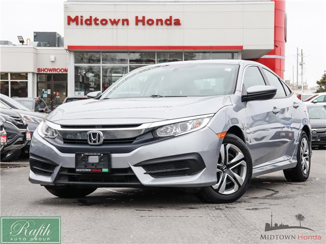 2017 Honda Civic LX (Stk: P13574) in North York - Image 1 of 28