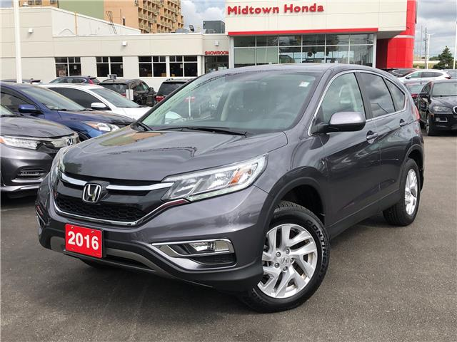 2016 Honda CR-V EX (Stk: P13832) in North York - Image 1 of 29