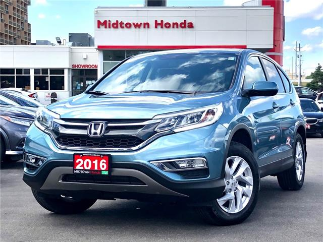 2016 Honda CR-V EX (Stk: P13846) in North York - Image 1 of 33
