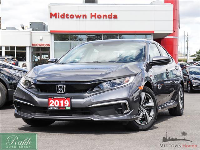 2019 Honda Civic LX (Stk: P13973) in North York - Image 1 of 32