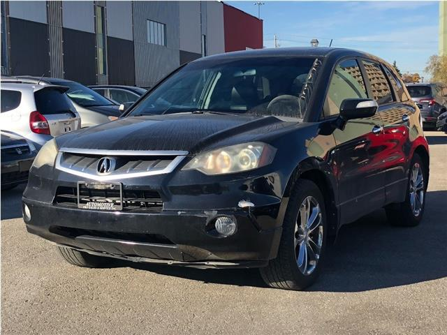 2007 Acura RDX Base (Stk: P14146A) in North York - Image 1 of 23