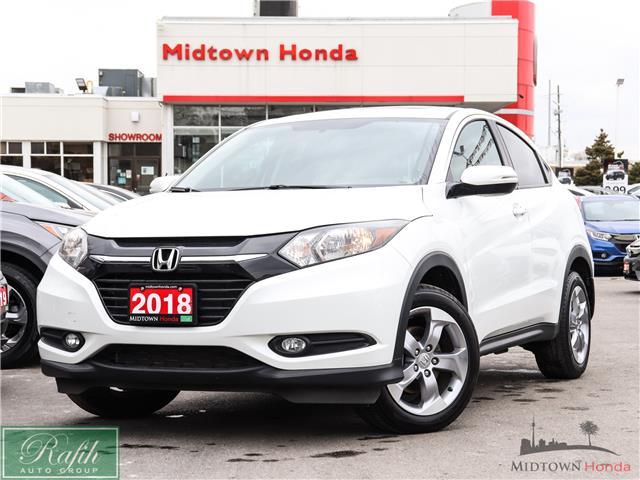 2018 Honda HR-V EX (Stk: 2201944A) in North York - Image 1 of 28
