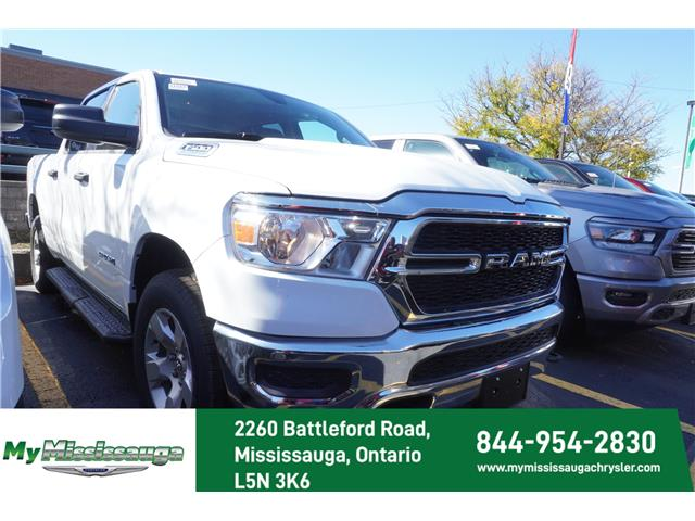 2021 RAM 1500 Tradesman (Stk: 21011) in Mississauga - Image 1 of 8