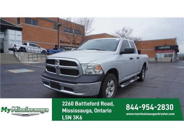 2016 RAM 1500 ST (Stk: 20085A) in Mississauga - Image 1 of 20