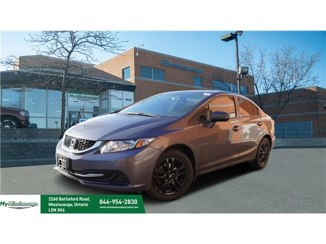 2015 Honda Civic EX (Stk: 20RM9576A) in Mississauga - Image 1 of 22