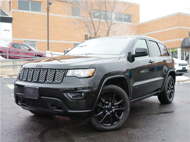 2018 Jeep Grand Cherokee Laredo (Stk: 1267) in Mississauga - Image 1 of 22