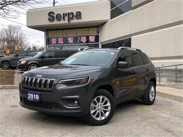 2019 Jeep Cherokee North (Stk: 194017) in Toronto - Image 1 of 20