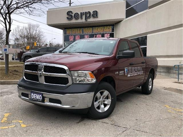 2018 RAM 1500 ST (Stk: 182038) in Toronto - Image 1 of 18