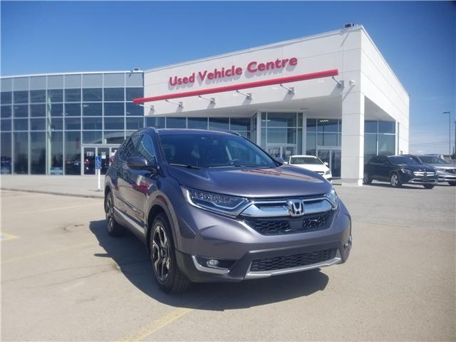 2019 Honda CR-V Touring (Stk: U204113) in Calgary - Image 1 of 30