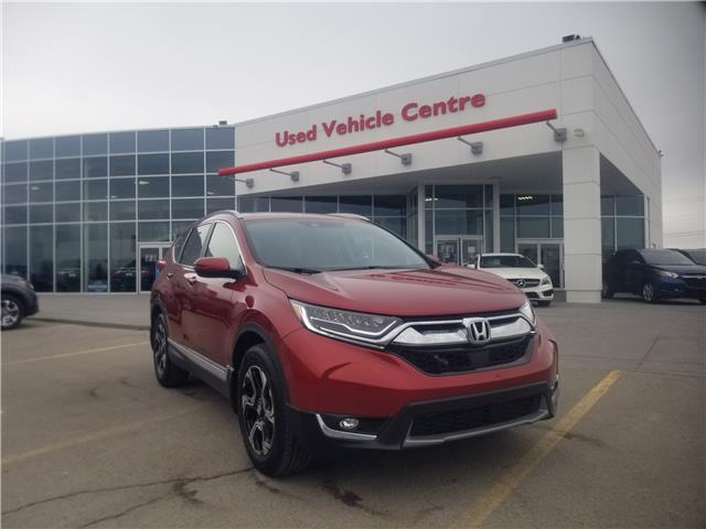 2019 Honda CR-V Touring (Stk: 2200415A) in Calgary - Image 1 of 25