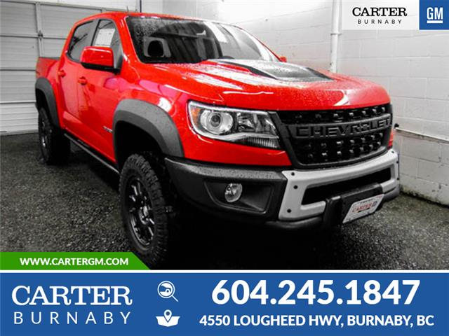 2020 Chevrolet Colorado ZR2 (Stk: D0-07930) in Burnaby - Image 1 of 13