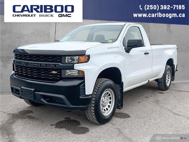 2020 Chevrolet Silverado 1500 Work Truck 3GCNYAEF8LG233982 21T091A in Williams Lake