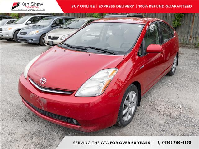 2008 Toyota Prius Base (Stk: UR17865A) in Toronto - Image 1 of 4