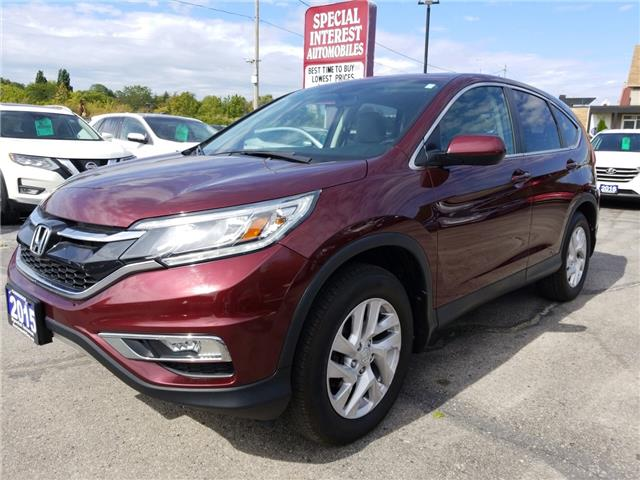 2015 Honda CR-V EX-L (Stk: 104298) in Cambridge - Image 1 of 25
