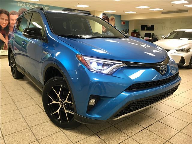 2018 Toyota RAV4 Hybrid SE (Stk: 211082A) in Calgary - Image 1 of 11