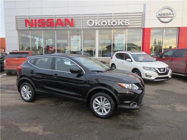 2019 Nissan Qashqai SV (Stk: 9751) in Okotoks - Image 1 of 24