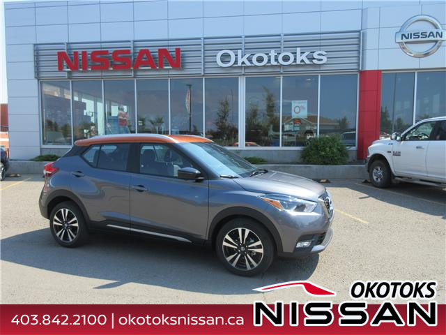 2020 Nissan Kicks SR (Stk: 10292) in Okotoks - Image 1 of 22