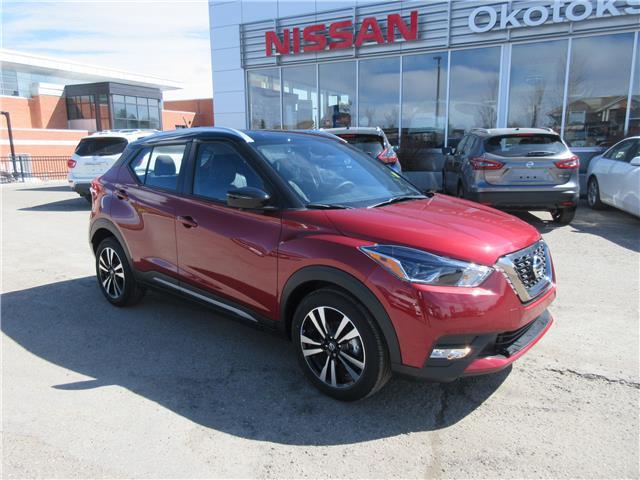 2019 Nissan Kicks SR (Stk: 9714) in Okotoks - Image 1 of 25