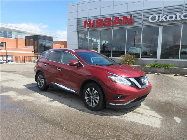 2015 Nissan Murano SL (Stk: 10408) in Okotoks - Image 1 of 27
