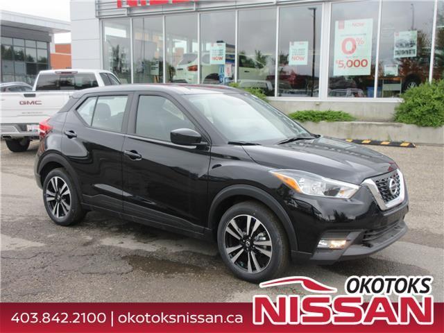 2019 Nissan Kicks SV (Stk: 8930) in Okotoks - Image 1 of 21
