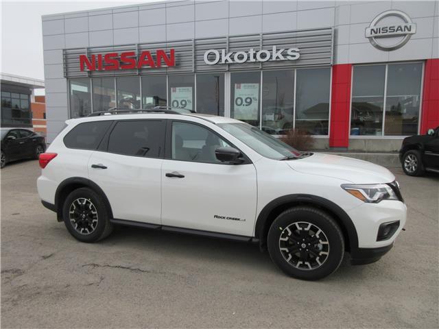2020 Nissan Pathfinder SL Premium (Stk: 10280) in Okotoks - Image 1 of 22