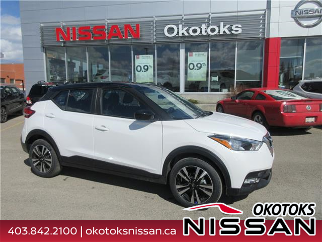 2020 Nissan Kicks SV (Stk: 10466) in Okotoks - Image 1 of 21