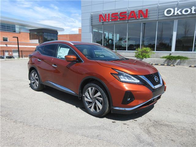 2020 Nissan Murano SL (Stk: 10184) in Okotoks - Image 1 of 19