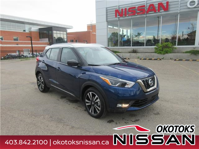 2020 Nissan Kicks SR (Stk: 10377) in Okotoks - Image 1 of 22