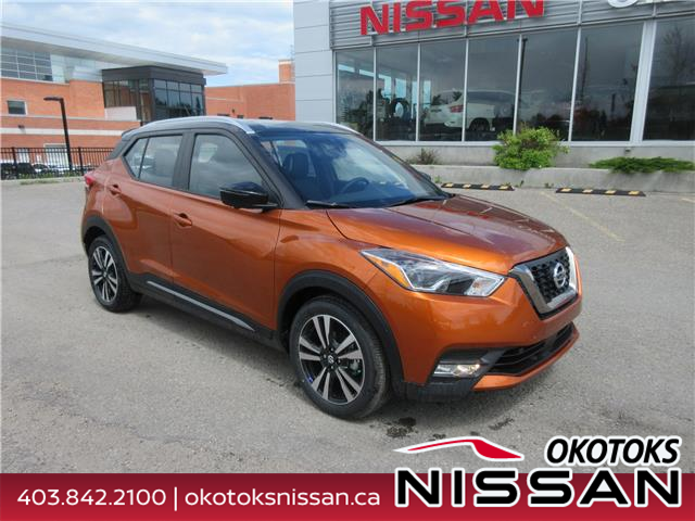 2020 Nissan Kicks SR (Stk: 10468) in Okotoks - Image 1 of 23