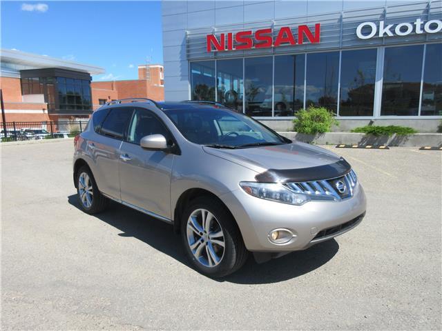 2009 Nissan Murano LE (Stk: 3672) in Okotoks - Image 1 of 27