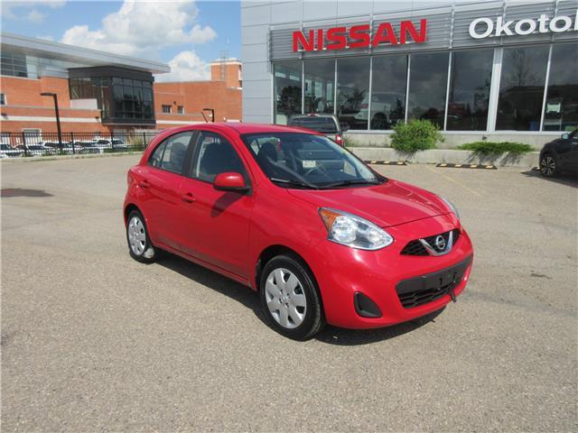 2016 Nissan Micra SV (Stk: 5453) in Okotoks - Image 1 of 24