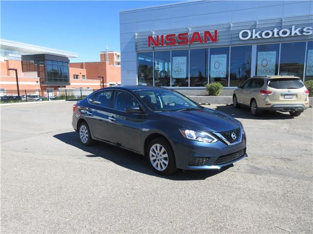 2016 Nissan Sentra 1.8 S (Stk: 10570) in Okotoks - Image 1 of 23