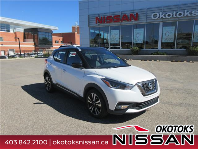 2019 Nissan Kicks SR (Stk: 8417) in Okotoks - Image 1 of 24
