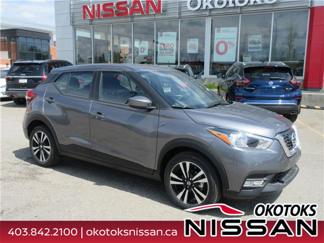 2020 Nissan Kicks SV (Stk: 10895) in Okotoks - Image 1 of 20