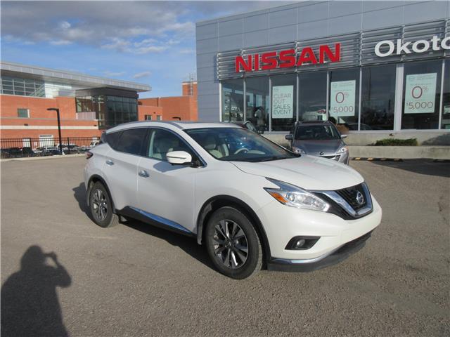 2016 Nissan Murano SL (Stk: 6084) in Okotoks - Image 1 of 25