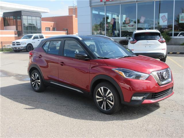 2020 Nissan Kicks SR (Stk: 10973) in Okotoks - Image 1 of 19