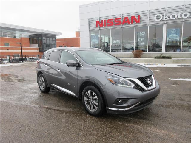2018 Nissan Murano SL (Stk: 7958) in Okotoks - Image 1 of 28