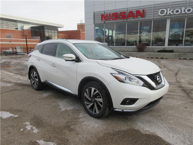 2018 Nissan Murano Platinum (Stk: 7857) in Okotoks - Image 1 of 29