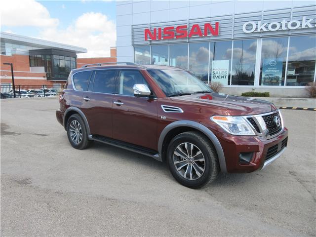 2017 Nissan Armada  (Stk: 11461) in Okotoks - Image 1 of 33